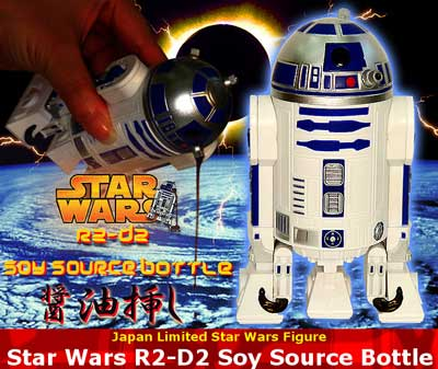 R2-Soy2